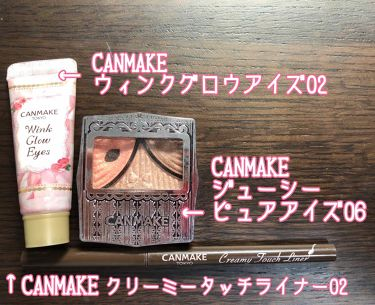 ジューシーピュアアイズ/CANMAKE/パウダーアイシャドウを使ったクチコミ(2枚目)