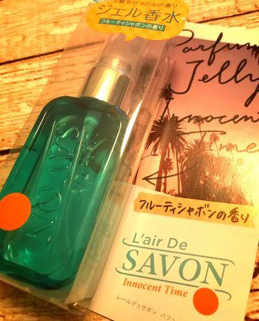 パフュームジェリー/レール デュ サボン/香水(レディース)を使ったクチコミ(1枚目)