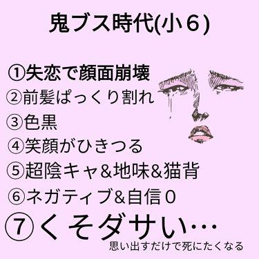 雑談/その他/その他を使ったクチコミ(2枚目)
