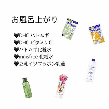 プレミアムトマト ブライトニング フィニッシャー/SKINFOOD/化粧下地を使ったクチコミ(2枚目)