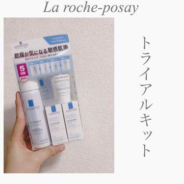 トレリアン 敏感肌用 トライアルキット/LA ROCHE-POSAY/トライアルキットを使ったクチコミ(2枚目)