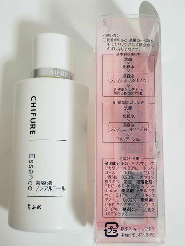 美容液 ノンアルコールタイプ/ちふれ/美容液を使ったクチコミ(2枚目)