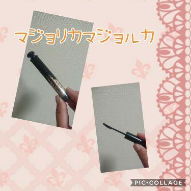 塗るつけまつげ ファイバーウィッグ ウルトラロング/デジャヴュ/マスカラを使ったクチコミ(1枚目)