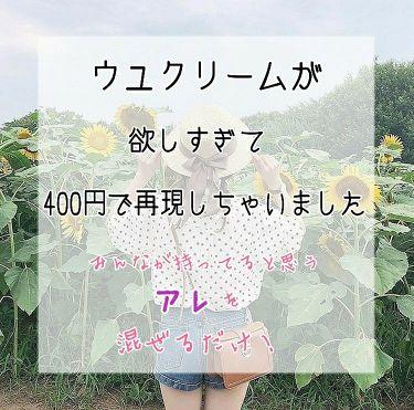 ニベアソフト スキンケアクリーム/ニベア/ボディクリーム・オイル by 紬🕊️
