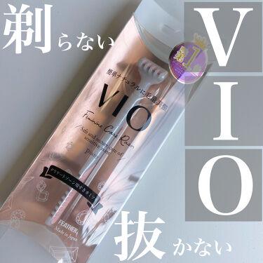 ピアニィ VIO デリケートゾーン用/ピアニィ/脱毛・除毛を使ったクチコミ(1枚目)