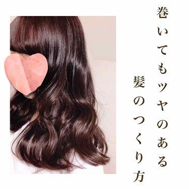 yurinaさんの「PanasonicイオニティEH-NE56<ヘアケア美容家電>」を含むクチコミ