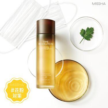 ミシャレボリューション/タイム AM トリートメントエッセンス/MISSHA/化粧水を使ったクチコミ(1枚目)