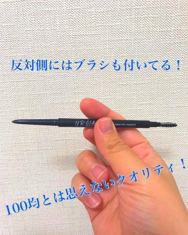 UR GLAM スリムスケッチアイブロウペンシル/DAISO/アイブロウペンシルを使ったクチコミ(3枚目)