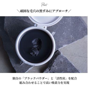 デュオ ザ クレンジングバーム ブラック/DUO/クレンジングバームを使ったクチコミ(3枚目)