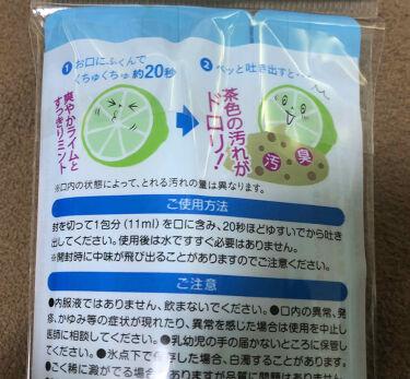 マウスウォッシュ オクチレモン/オクチレモン/マウスウォッシュ・スプレーを使ったクチコミ(2枚目)