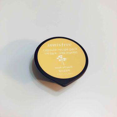 イニスフリー カプセル レシピ パック/innisfree/洗い流すパック・マスクを使ったクチコミ(1枚目)