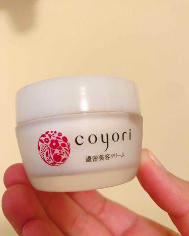 濃密美容クリーム/Coyori(コヨリ)/フェイスクリームを使ったクチコミ(1枚目)