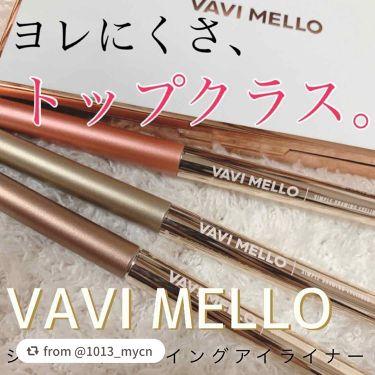 シンプルドローイングアイライナー/VAVI MELLO/ペンシルアイライナーを使ったクチコミ(1枚目)