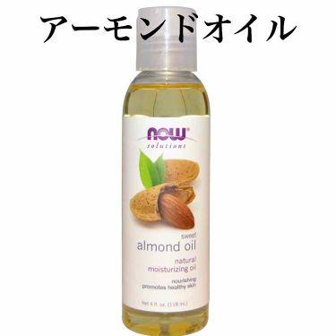 スウィートアーモンドオイル/無印良品/ボディクリーム・オイルを使ったクチコミ(2枚目)