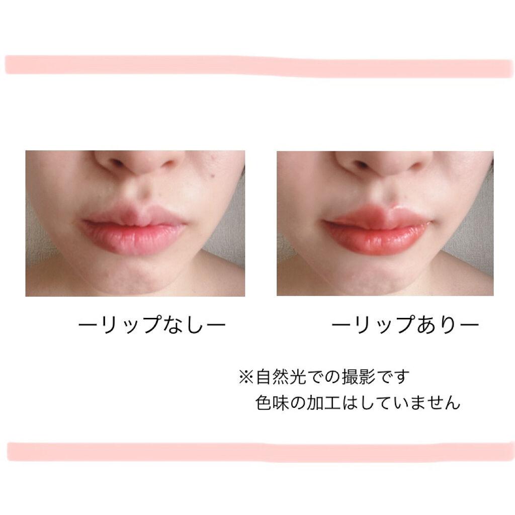 https://cdn.lipscosme.com/image/bc1f10a3ec7f4eff364d1f3c-1617621109-thumb.png