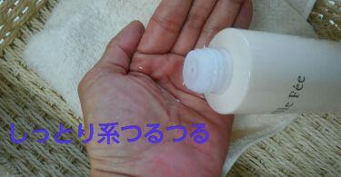 スキンローション/Mlle Fée/化粧水を使ったクチコミ(2枚目)