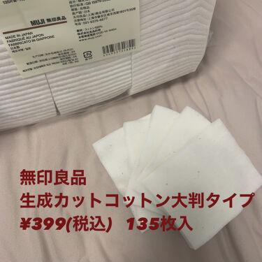 生成カットコットン・大判タイプ/無印良品/コットンを使ったクチコミ(2枚目)