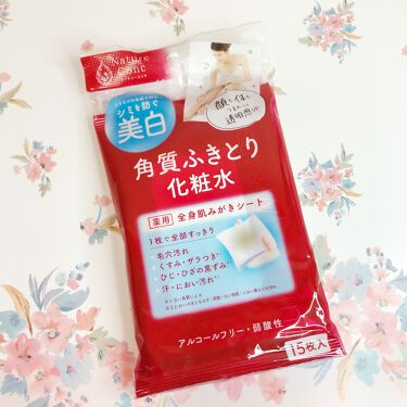 ネイチャーコンク 薬用 ふきとり化粧水シート/ネイチャーコンク/化粧水を使ったクチコミ(1枚目)