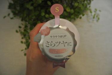 MERCURYDUO シャンプー【スムース】・トリートメント【スムース】/RBP/シャンプー・コンディショナーを使ったクチコミ(2枚目)