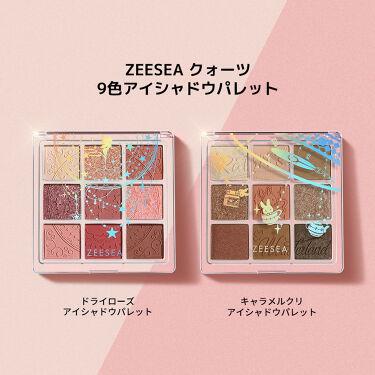 ZEESEA クォーツ 9色アイシャドウパレット/ZEESEA/パウダーアイシャドウを使ったクチコミ(4枚目)
