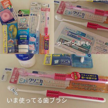 クリニカ 歯ブラシ/クリニカ/歯ブラシ・デンタルフロスを使ったクチコミ(1枚目)