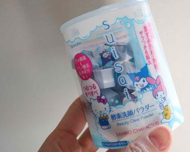 コラージュ 洗顔パウダー/コラージュ/洗顔パウダーを使ったクチコミ(2枚目)