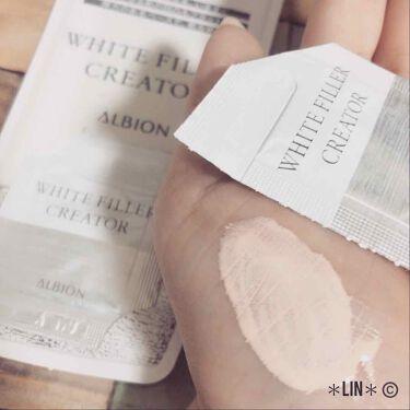 アルビオン ホワイトフィラー クリエイター/ALBION/化粧下地を使ったクチコミ(2枚目)