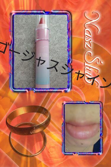 ダイソー×IT GIRL マットクレヨンリップ/DAISO/口紅を使ったクチコミ(3枚目)