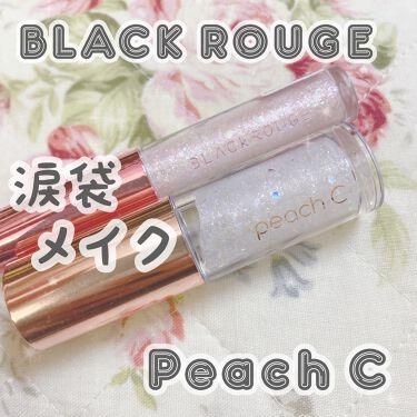 パールブリーアイグリッター/BLACK ROUGE/リキッドアイライナーを使ったクチコミ(1枚目)