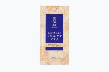2020/11/23発売 雪肌粋 美肌マスク C