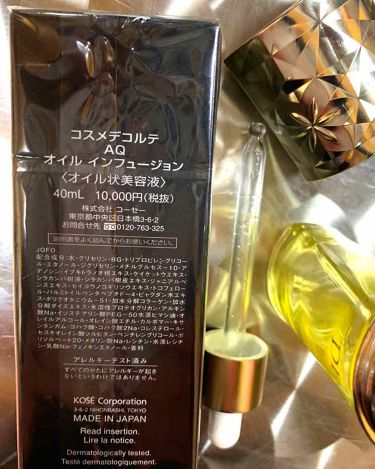 AQ オイル インフュージョン/COSME  DECORTE/美容液を使ったクチコミ(2枚目)