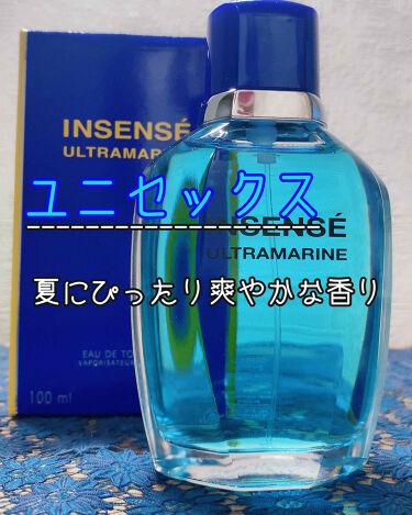 ウルトラマリン オーデトワレ/GIVENCHY/香水(メンズ)を使ったクチコミ(1枚目)