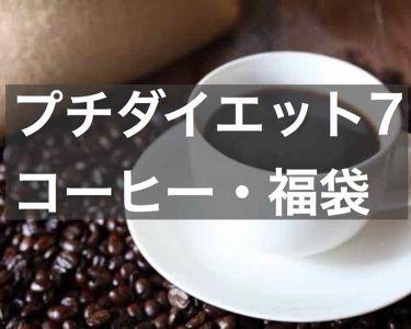 豆乳 チョコミント/キッコーマン飲料/ドリンクを使ったクチコミ(1枚目)