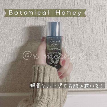 ボタニカルハニー 植物の潤いから生まれた化粧水/VECUA Honey/化粧水を使ったクチコミ(1枚目)