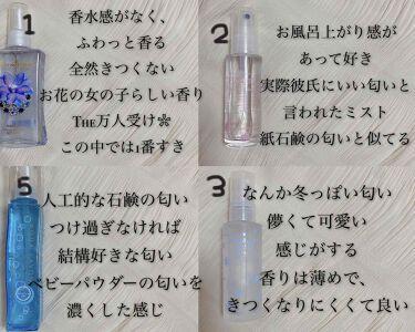 ヘアー&ボディミスト 16S シャンプーフローラルの香り/アクアシャボン/香水(レディース)を使ったクチコミ(2枚目)
