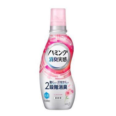 2021/3/27発売 ハミング ハミング消臭実感 ローズガーデンの香り