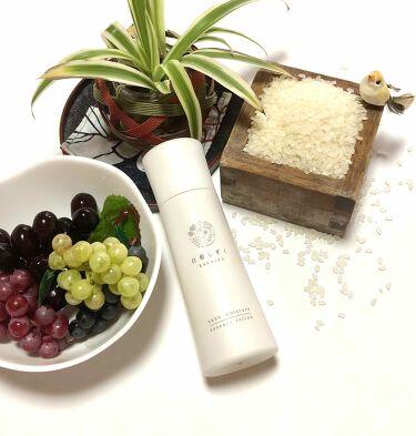 ナノ保湿美容水/白萄しずく/化粧水を使ったクチコミ(1枚目)