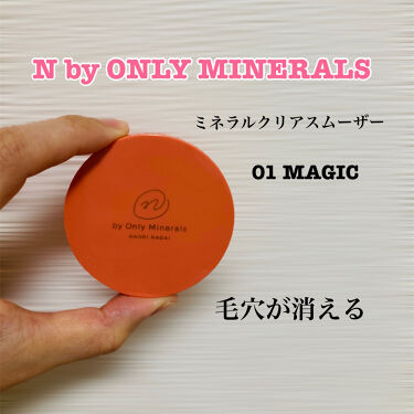 N by ONLY MINERALS ミネラルクリアスムーザー/ONLY MINERALS/化粧下地を使ったクチコミ(1枚目)