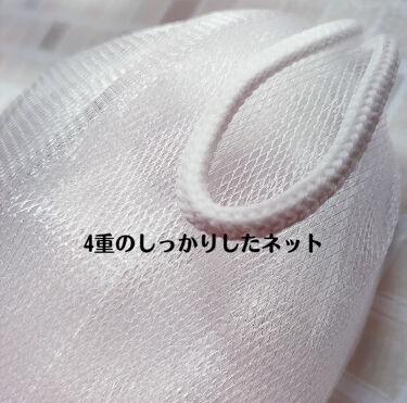 珈琲豆♡ on LIPS 「silkrioFlora1ヶ月分セットパウダー石鹸スクワラン泡..」(4枚目)