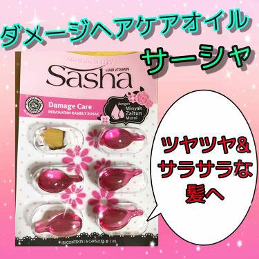 Sasha ヘアオイル/キャンドゥ/アウトバストリートメントを使ったクチコミ(1枚目)