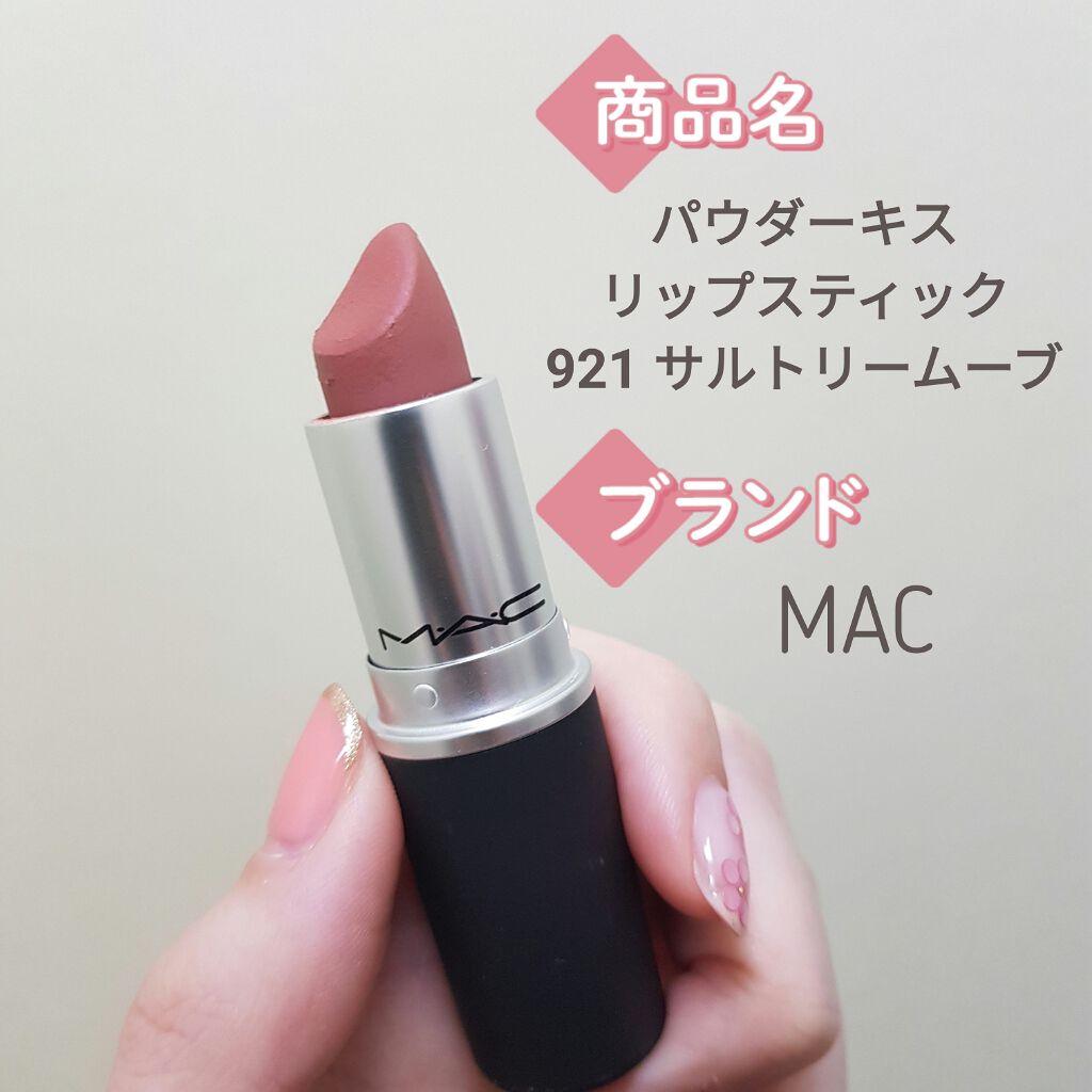 https://cdn.lipscosme.com/image/1015e34aa1495ffd9d295708-1605520750-thumb.png