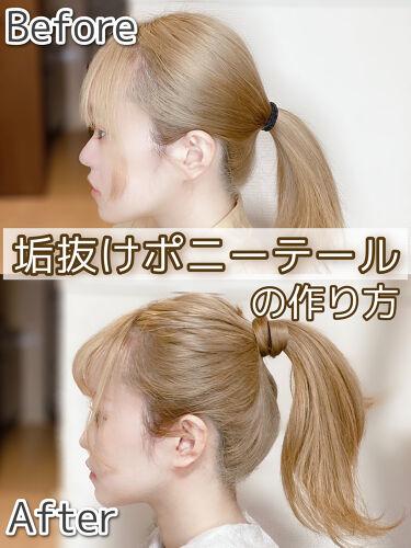 まとめ髪スティック  レギュラー/マトメージュ/ヘアバームを使ったクチコミ(1枚目)
