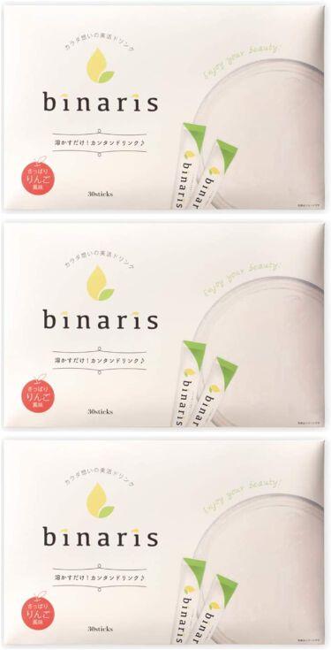ビナリス(binaris) binaris