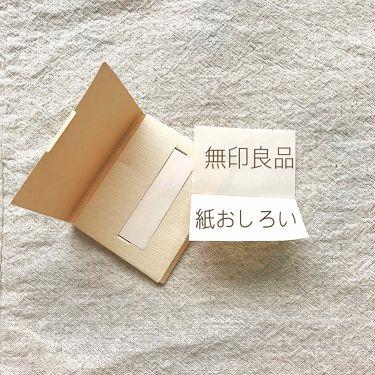 紙おしろい/無印良品/あぶらとり紙 by *chi-ko* ➳ プチプラ➳