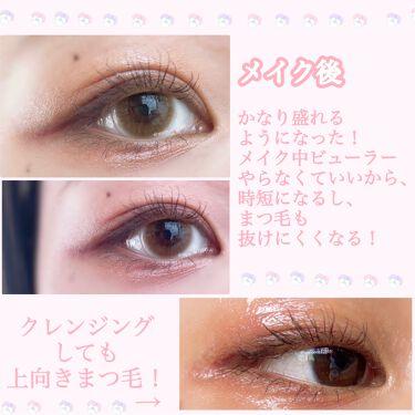 self eyelash perm kit/Qoo10/その他キットセットを使ったクチコミ(5枚目)