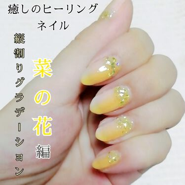 カラフルネイルズ/CANMAKE/マニキュア by ゆき姉《パープル隊💜ピンクレディ隊💗》