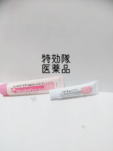 ハトムギ化粧水/ナチュリエ/化粧水を使ったクチコミ(3枚目)