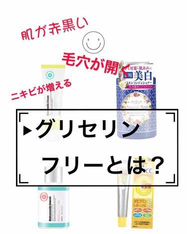 明色スキンコンディショナー<薬用ホワイトニング>/明色化粧品/ブースター・導入液を使ったクチコミ(1枚目)