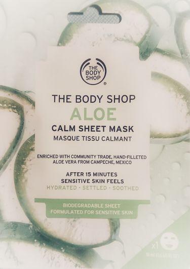 シートマスク AL/THE BODY SHOP/シートマスク・パックを使ったクチコミ(1枚目)
