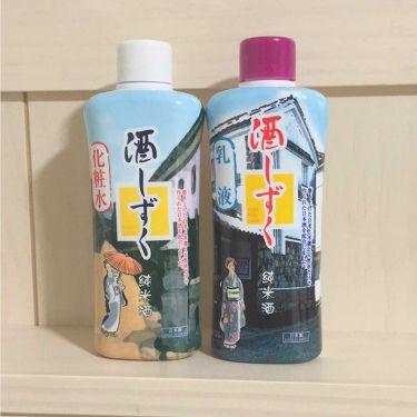酒しずく/DAISO/化粧水 by し い え み